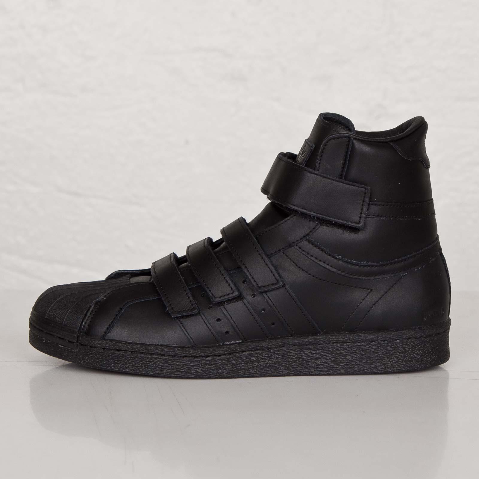 b6e480ddb56 adidas Promodel 80s Hi JJ - S82554 - Sneakersnstuff