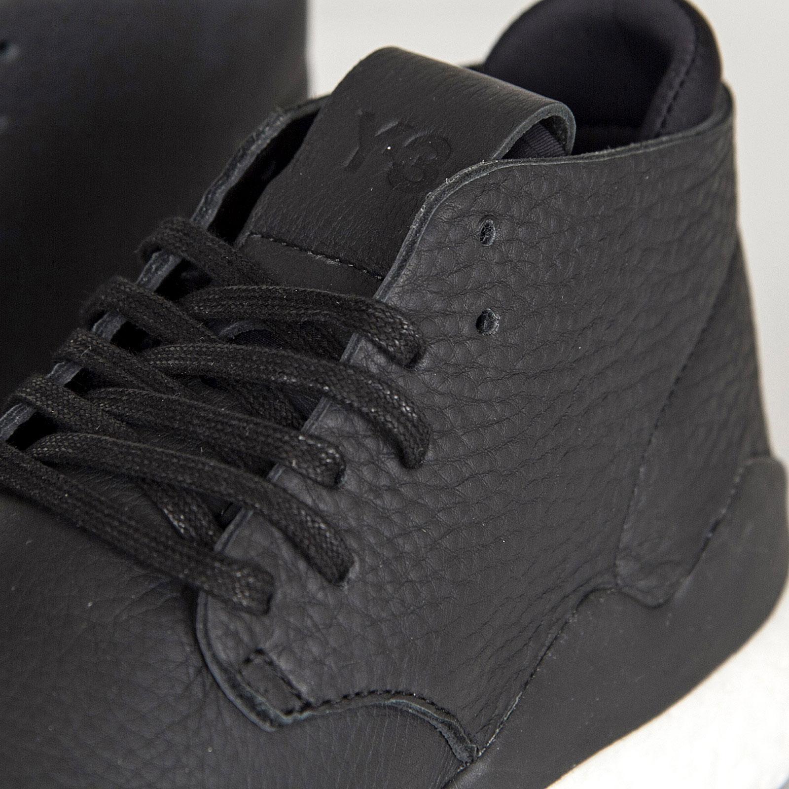 5a56c5f90 adidas Y-3 Desert Boost - S83260 - Sneakersnstuff