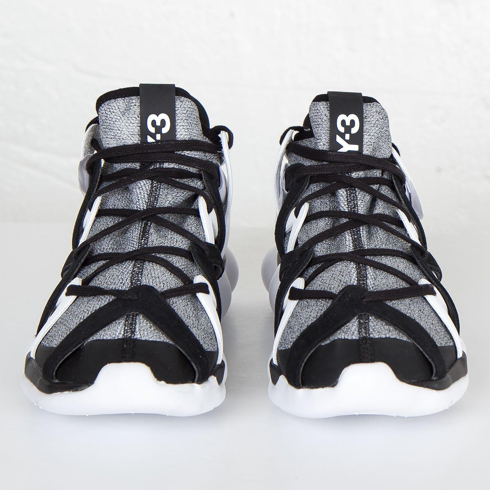 5601b24bdee1e adidas Kyujo High - Aq5544 - Sneakersnstuff