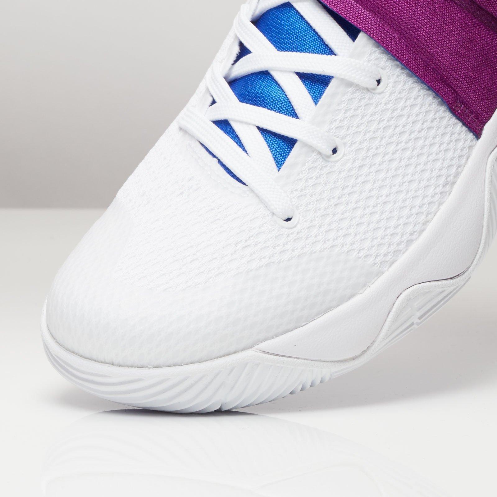 buy online d7b5a 4dc52 Nike Kyrie 2 - 819583-104 - Sneakersnstuff | sneakers & streetwear online  since 1999