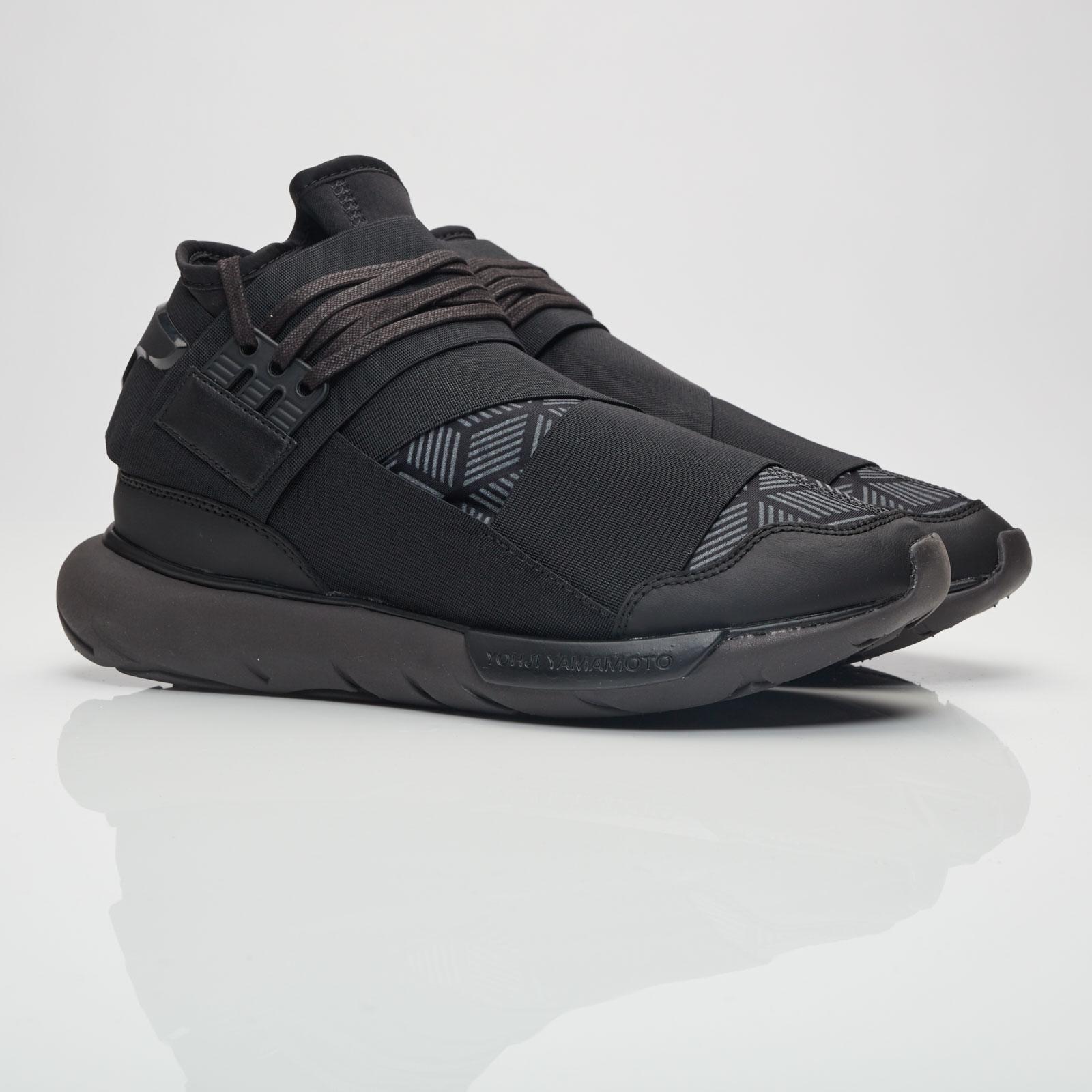 a7fce7781 adidas Qasa High - S82123 - Sneakersnstuff
