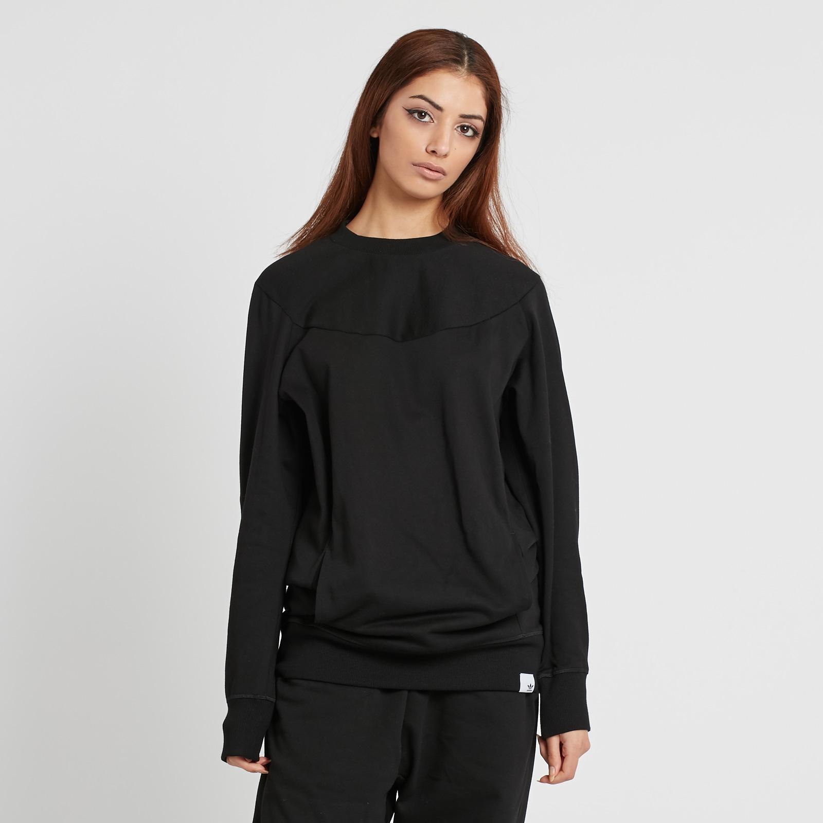 adidas Xbyo Sweatshirt Bk2301 Sneakersnstuff I Sneakers