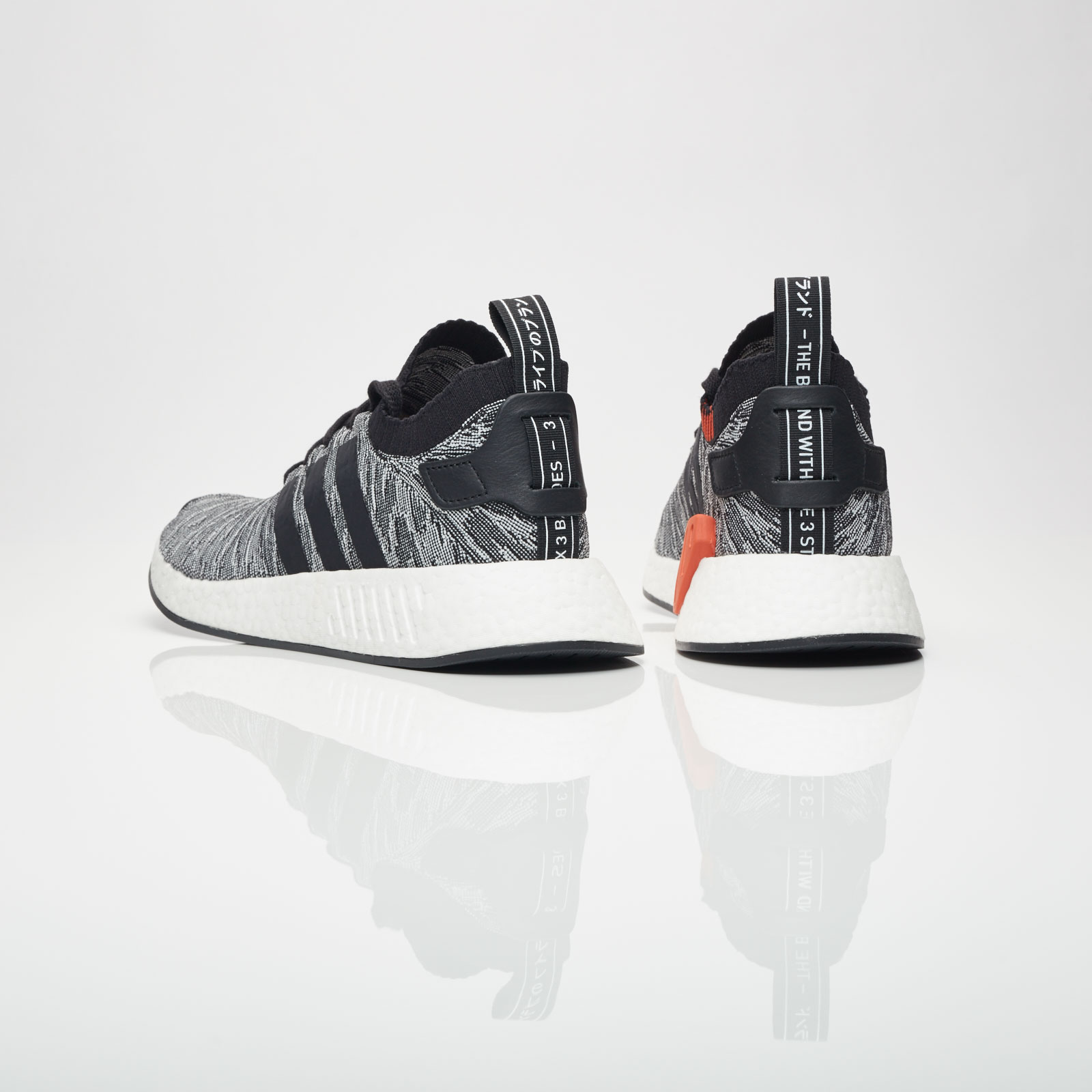 beecbd88f adidas NMD R2 PK - By9409 - Sneakersnstuff