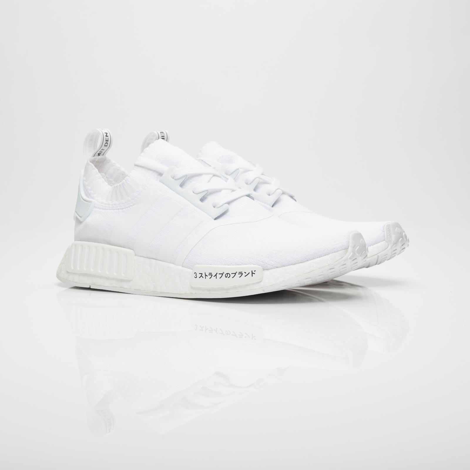 Adidas Baskets Nmd_r1 - Blanc 9ibDcl4pPp