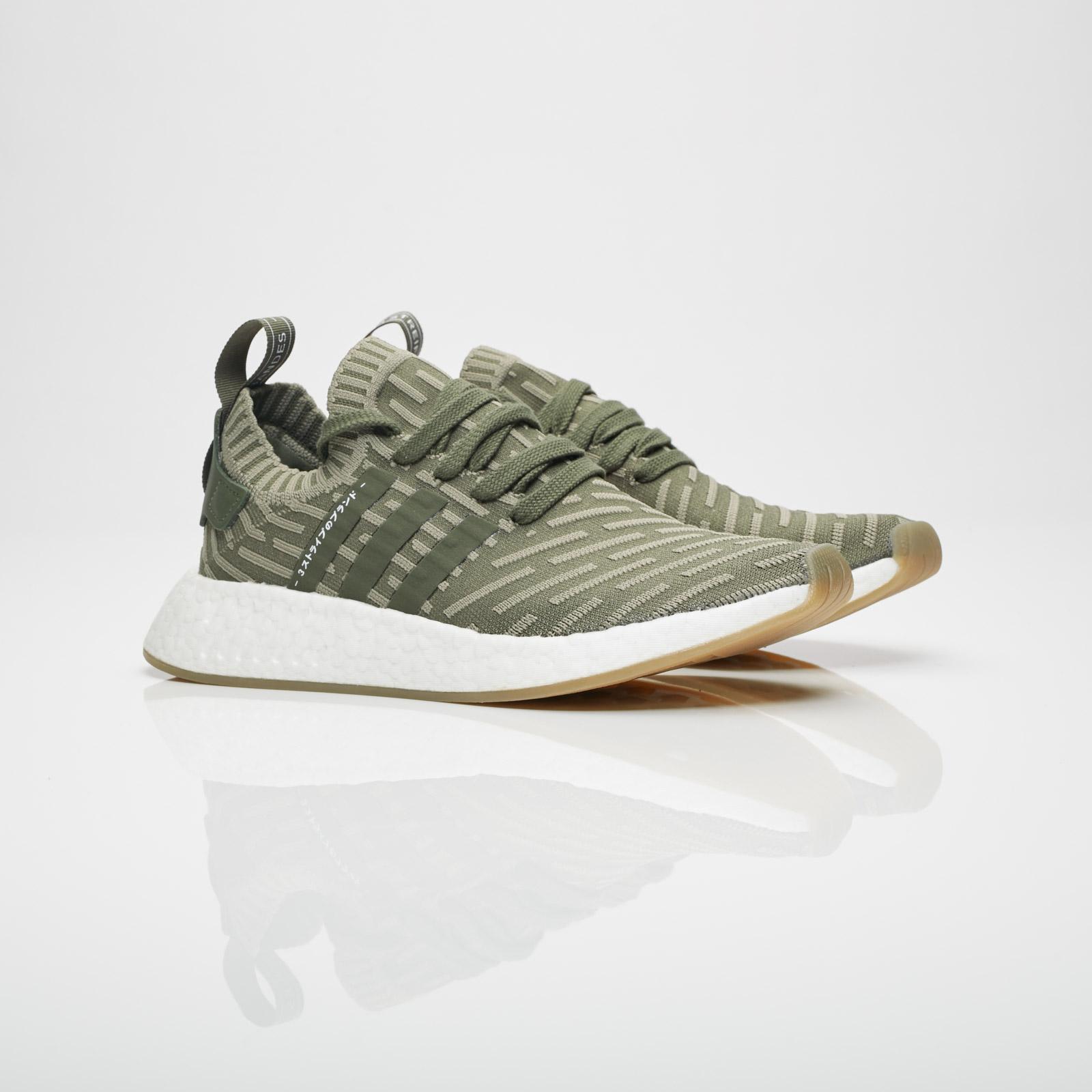 buy popular 7739c bebcf adidas NMD R2 PK W - By9953 - Sneakersnstuff | sneakers ...