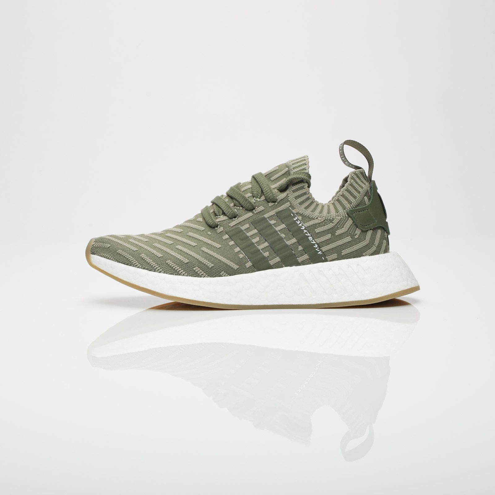 39491534064b4 adidas NMD R2 PK W - By9953 - Sneakersnstuff