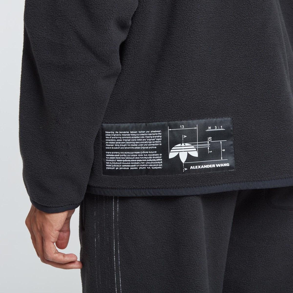 adidas Fleece Jacket - Cv5249 - Sneakersnstuff   sneakers & streetwear  online since 1999