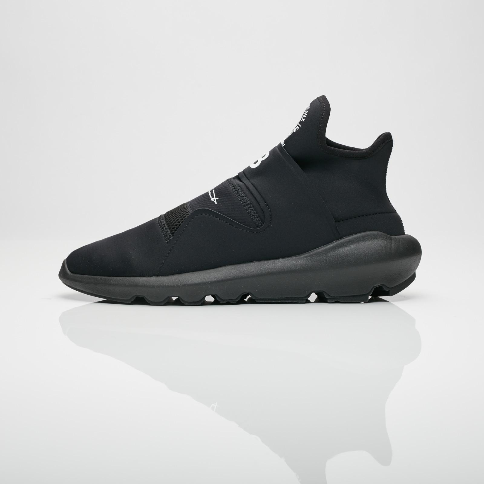 8a9e9fd269a7e adidas Suberou - Ac7201 - Sneakersnstuff