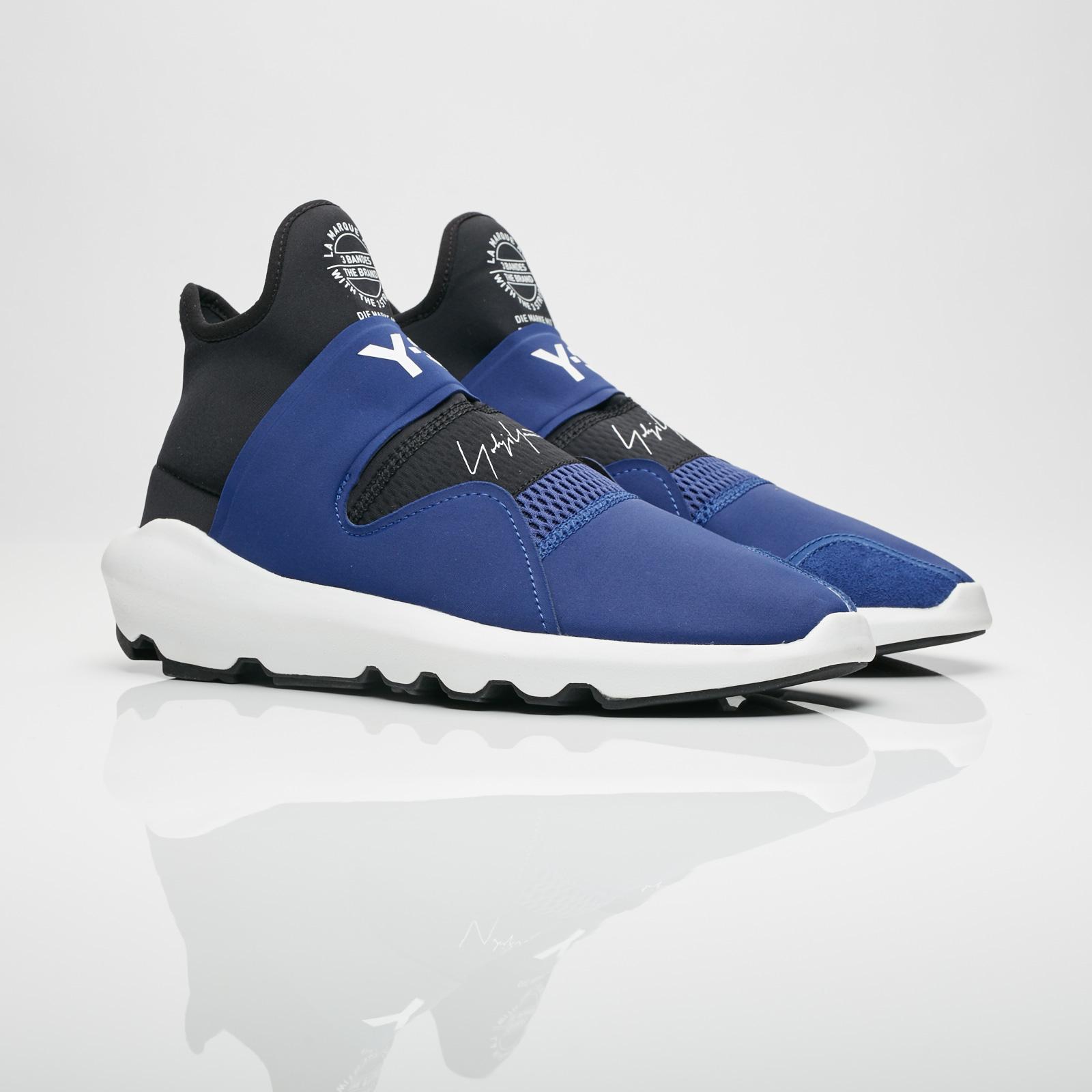 2dde9e3ccd93 adidas Suberou - Ac7199 - Sneakersnstuff