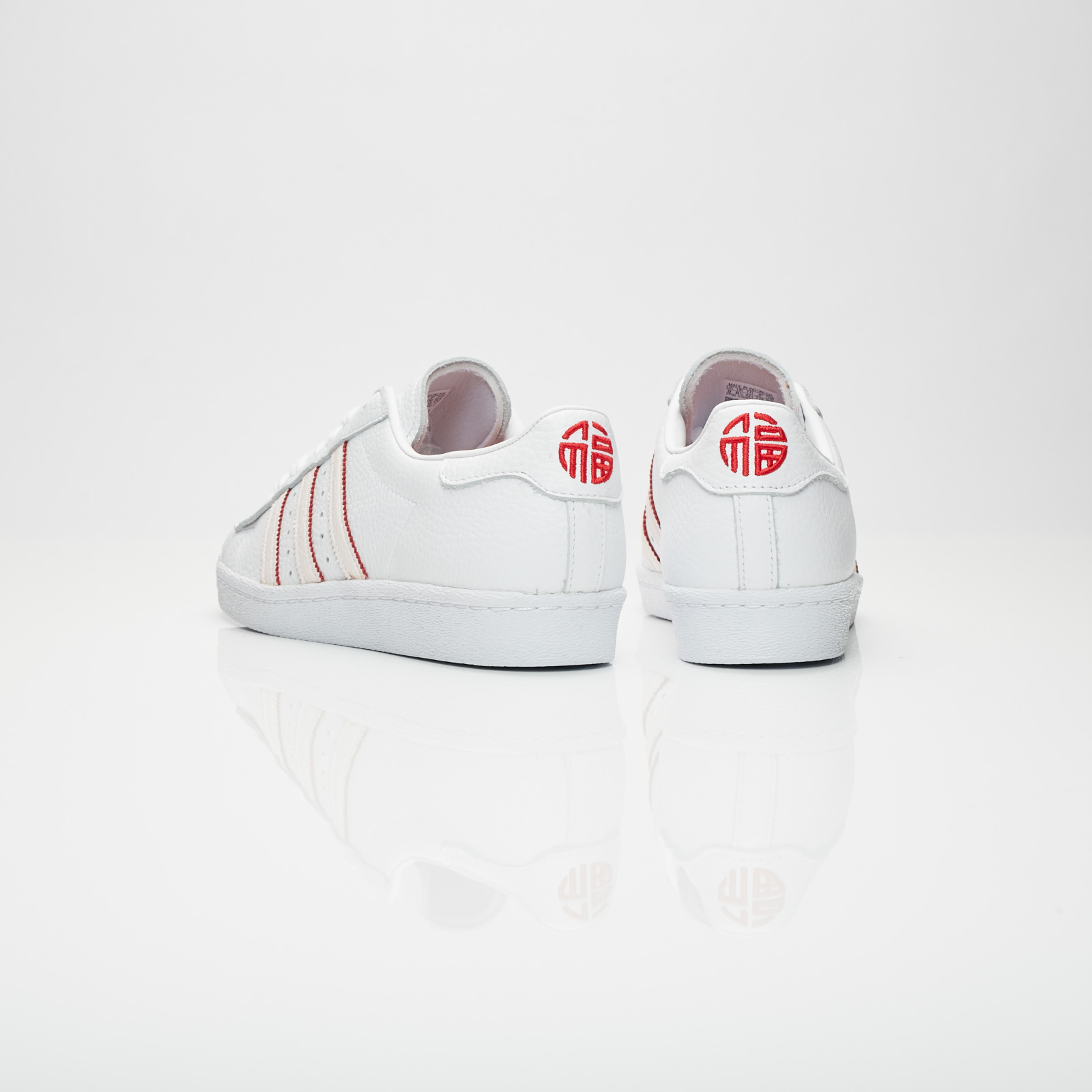 wholesale dealer ebe1d c6f1e adidas Superstar 80s Chinese New Year - Db2569 ...