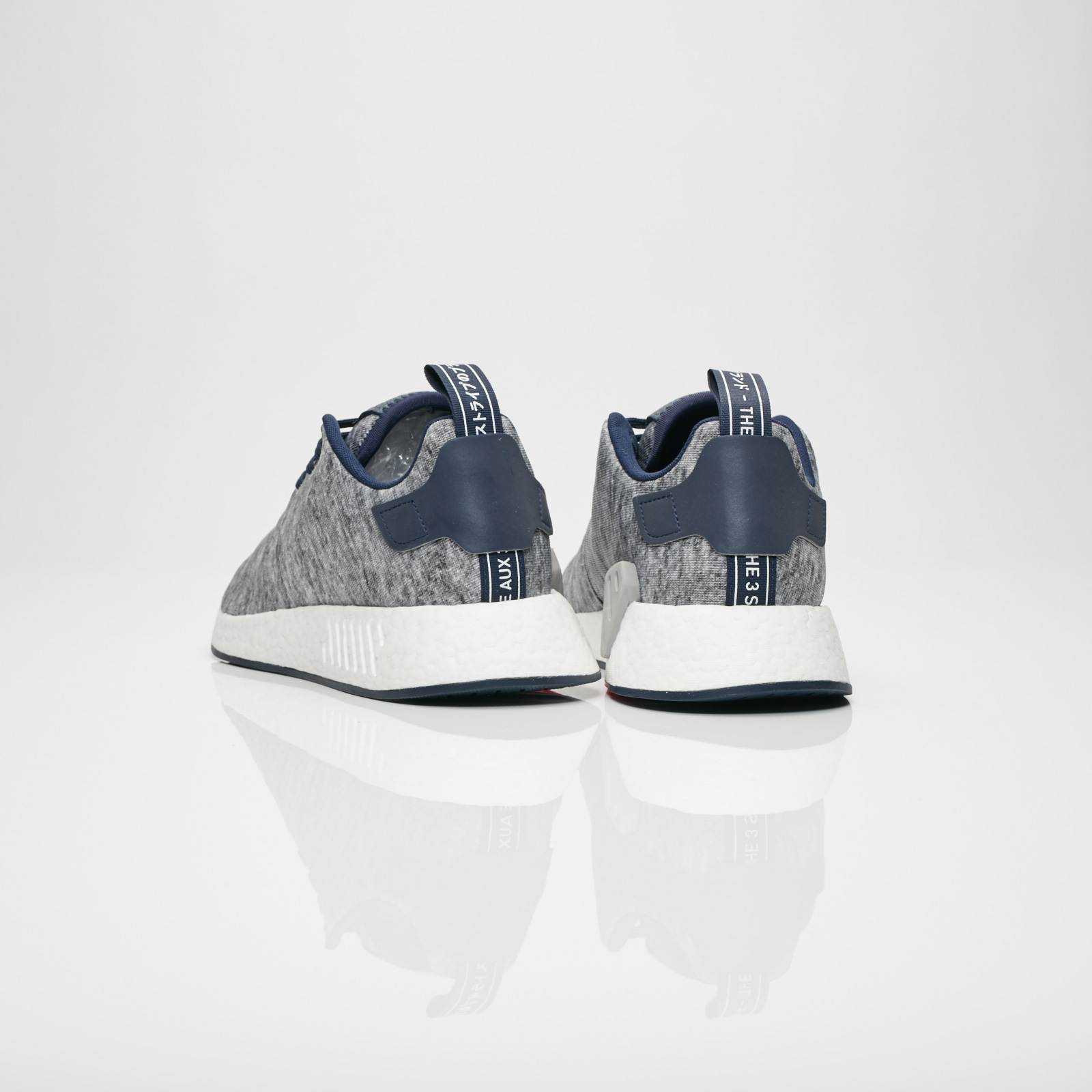 a3baa90d6 adidas NMD R2 x United Arrows   Sons - Da8834 - Sneakersnstuff ...