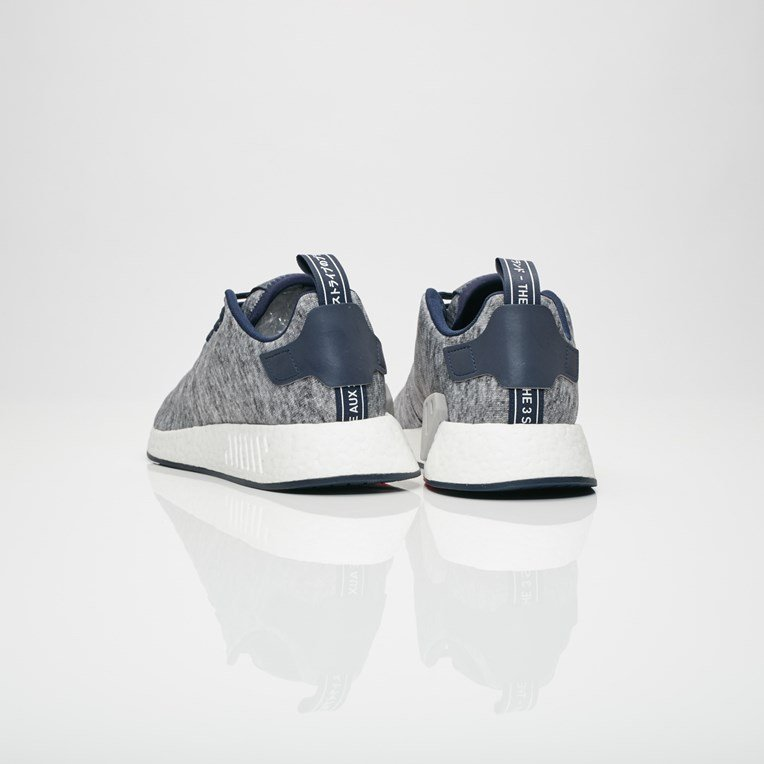 adidas Originals NMD R2 x United Arrows & Sons - 2