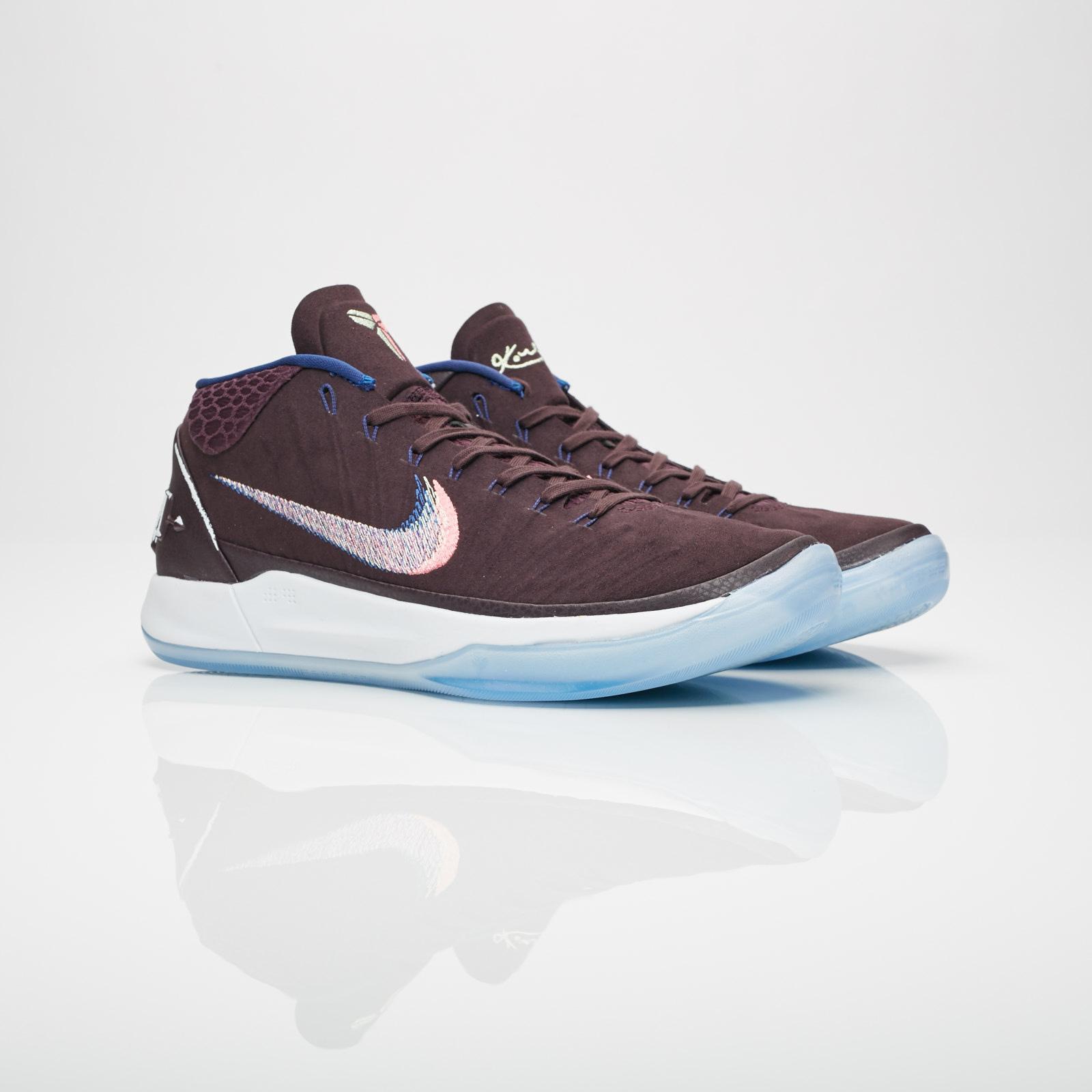 best service e0dce b9bd1 Nike Basketball Kobe AD