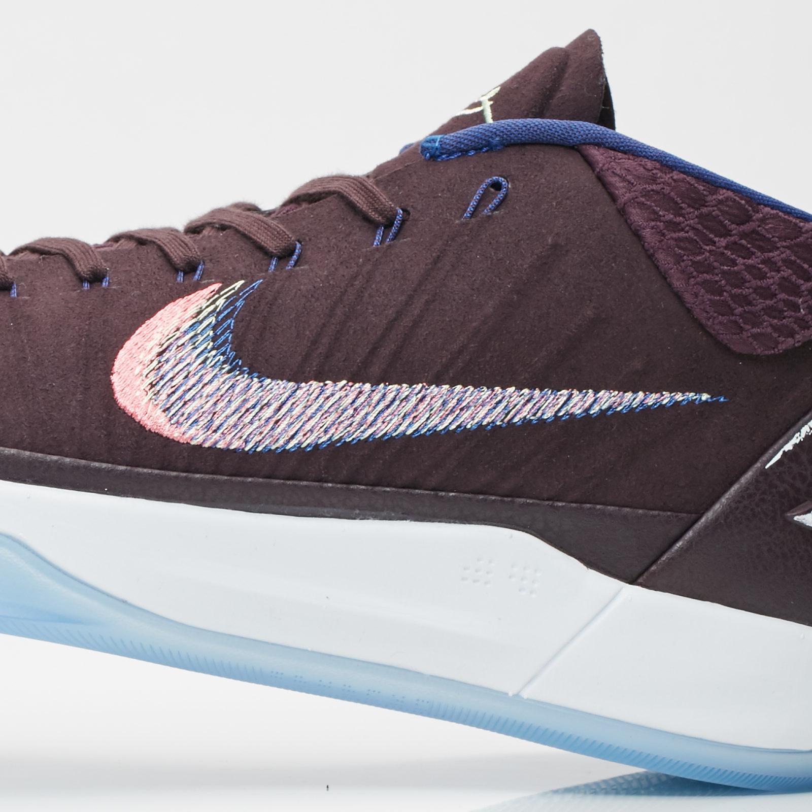 finest selection f0ba5 64f08 ... Nike Basketball Kobe AD