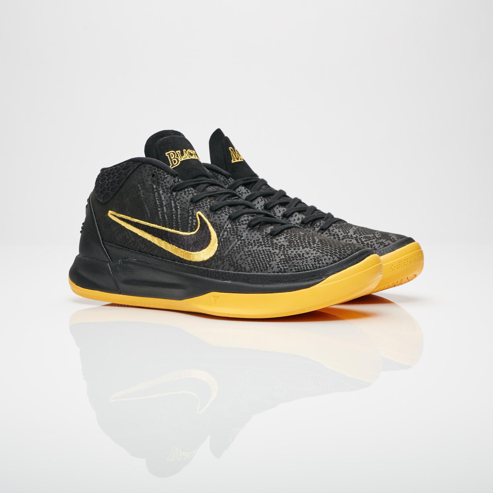 Nike Kobe AD BM - Aq5164-001