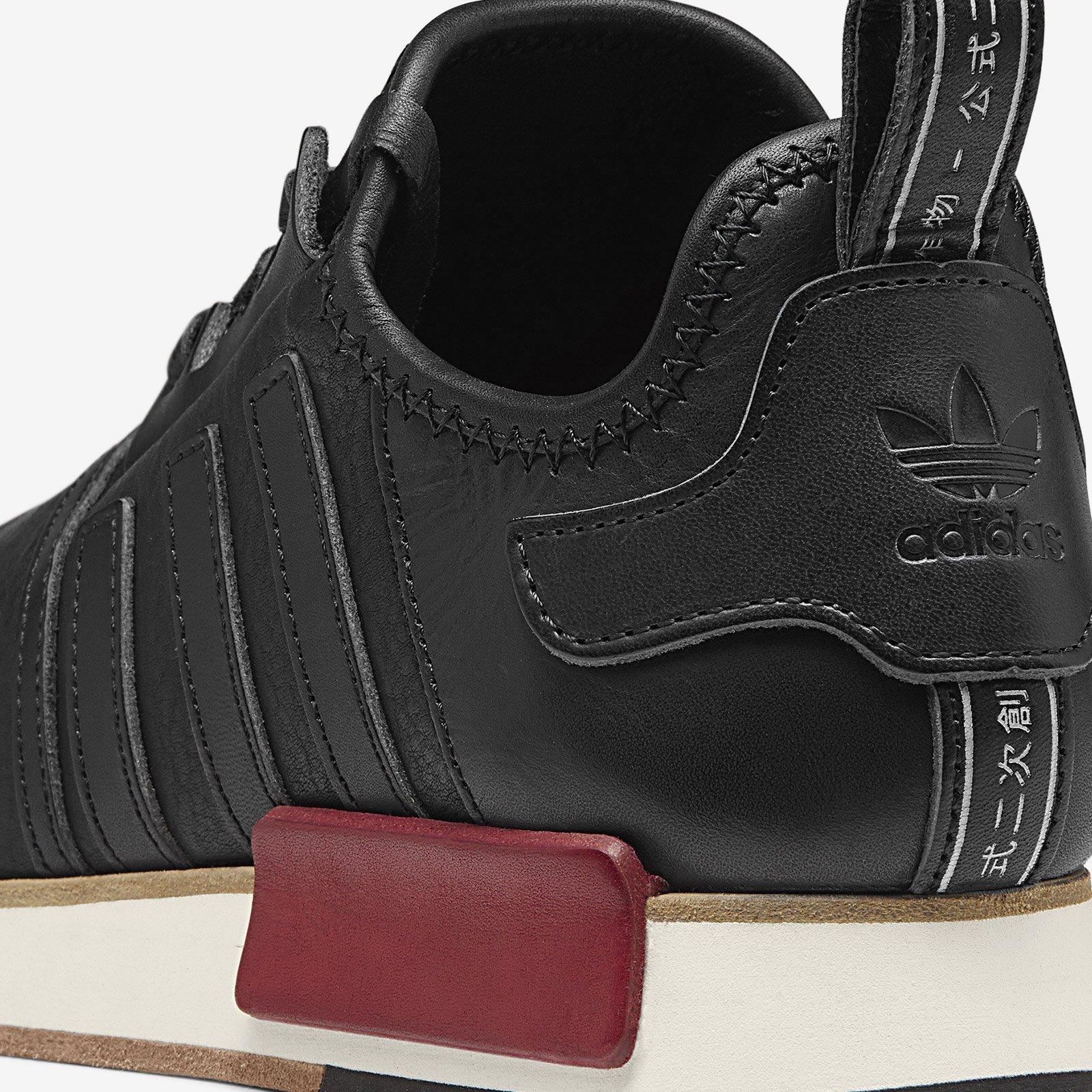 abb35330b45bb adidas Hender Scheme NMD - Cj5746 - Sneakersnstuff