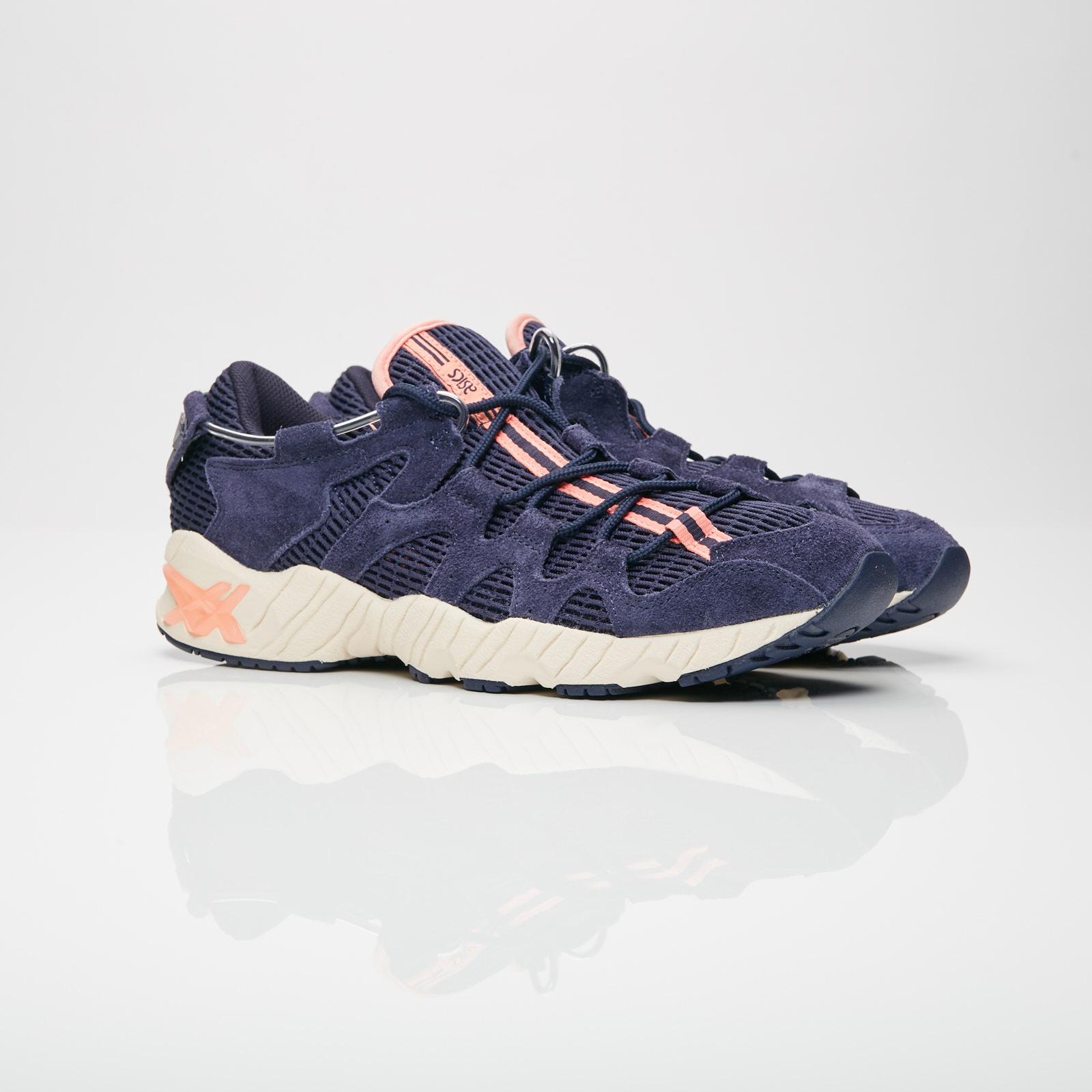 quality design 51f1f 7c3ff ASICS Tiger Gel-Mai - H8e3n-5858 - Sneakersnstuff | sneakers ...