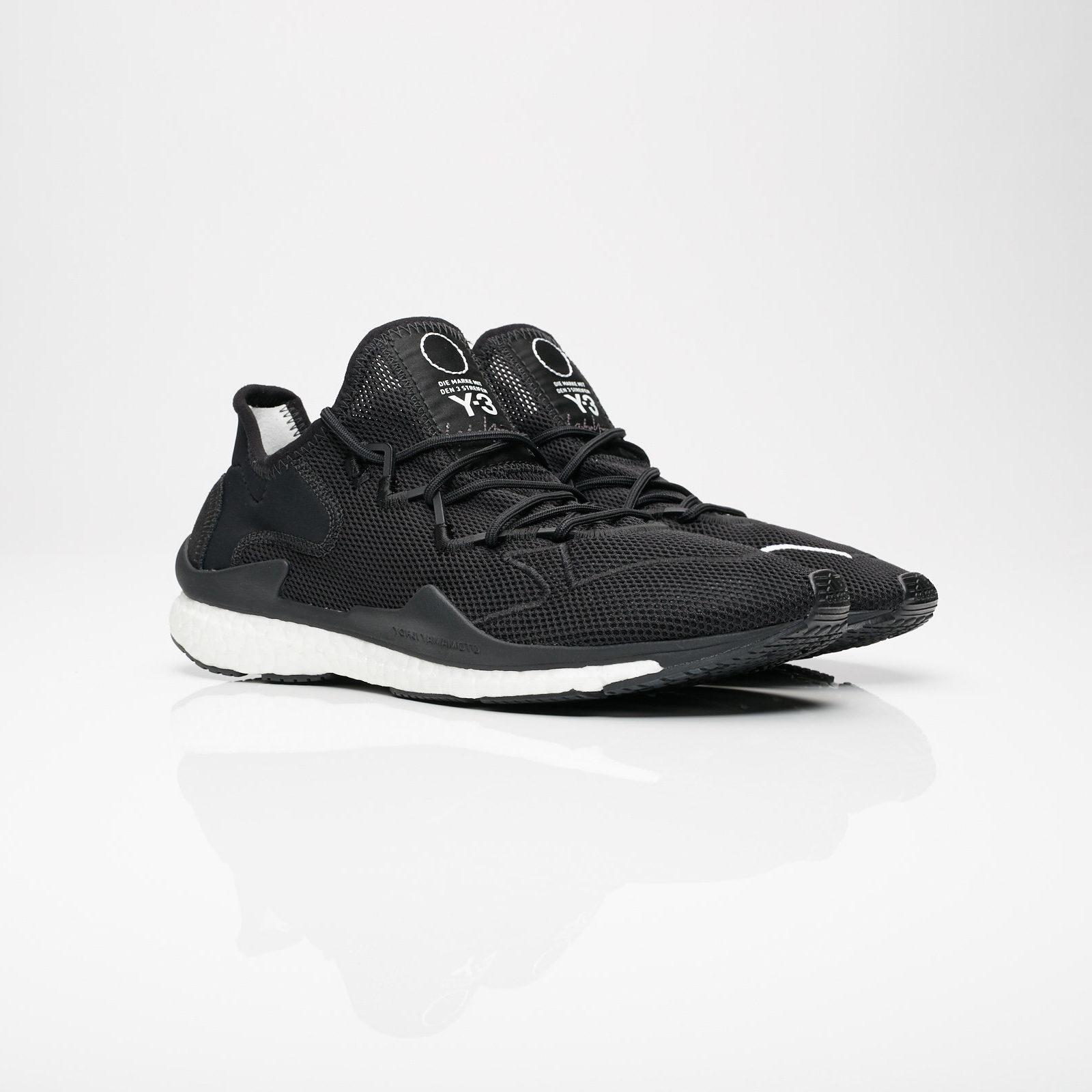 adidas Y-3 Adizero Runner - D97837 - Sneakersnstuff  be621a6fc