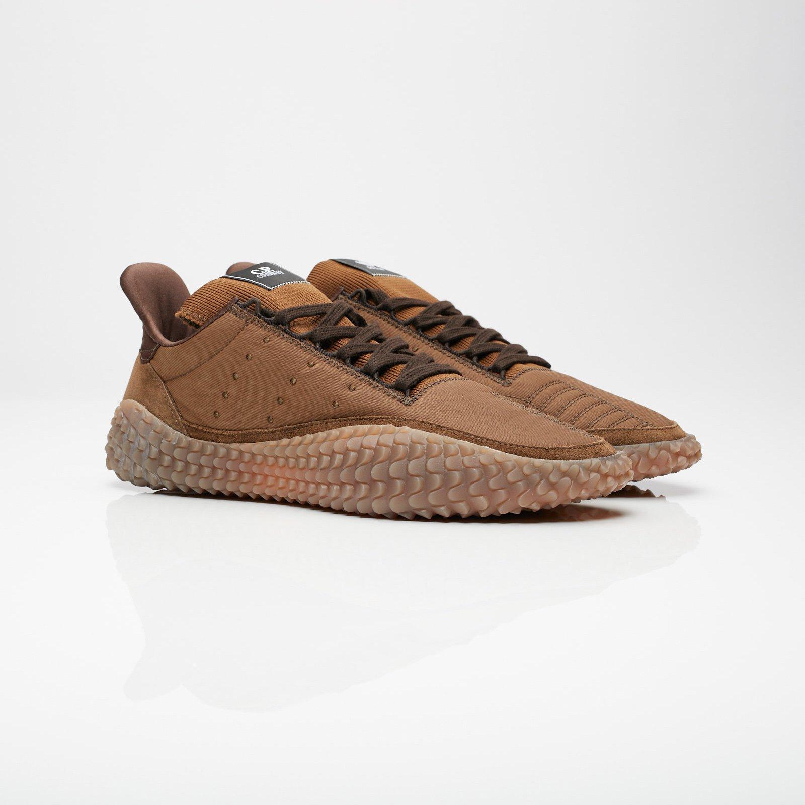 adidas Kamanda (MII) x C.P. Company