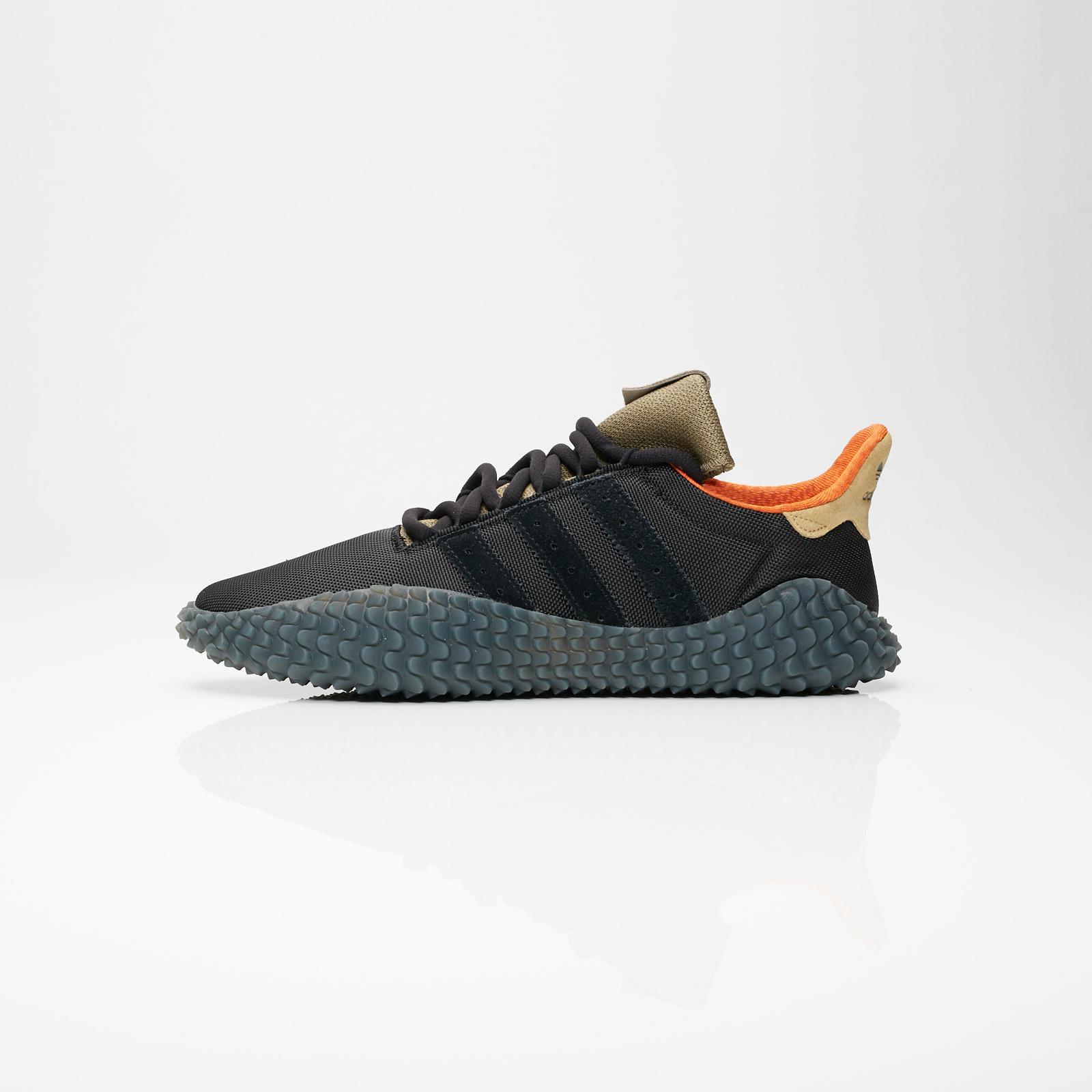 566673212 adidas Kamanda x Bodega - Bb9243 - Sneakersnstuff