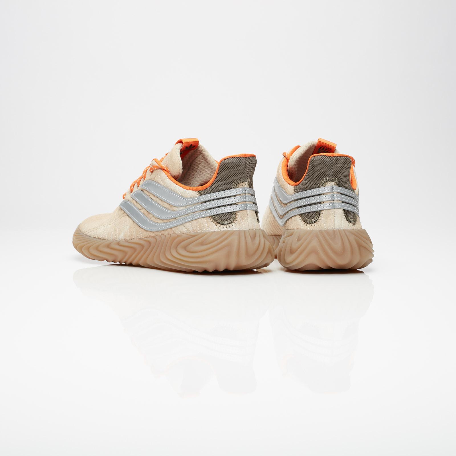 the latest 55190 53ad1 adidas Sobakov x Bodega - Bc0818 - Sneakersnstuff | sneakers ...