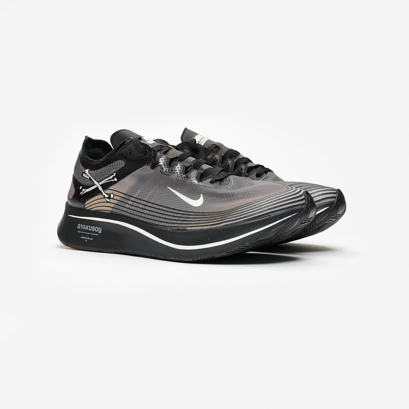 1c9e346560248 Nike Zoom Fly   Gyakusou - Ar4349-001 - Sneakersnstuff