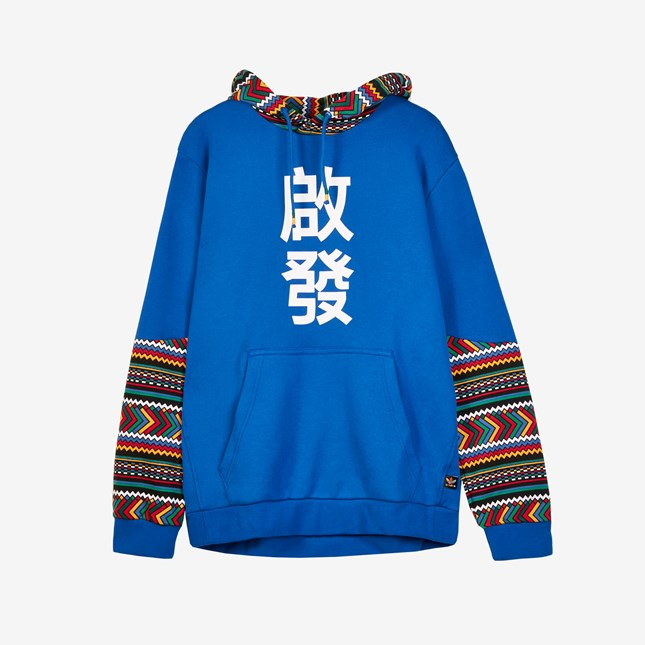 Adidas by pharrell williams PW Solar HU Hoody