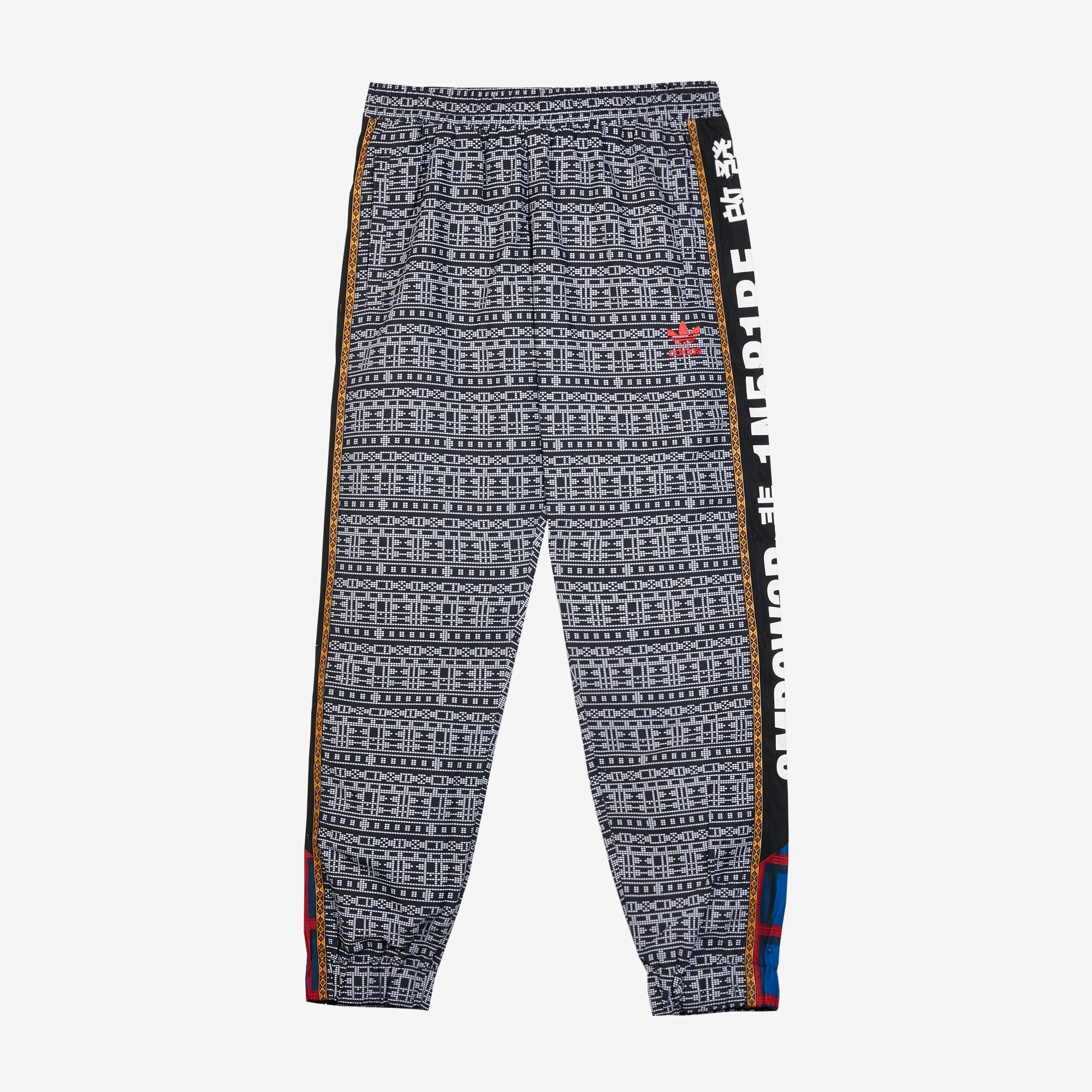 cheap for discount 01e62 066f3 adidas by Pharrell Williams PW Solar HU Woven Pant