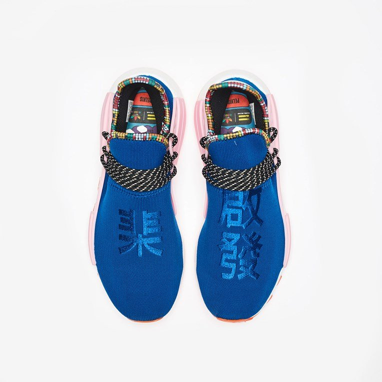 adidas by Pharrell Williams PW HU NMD - 5