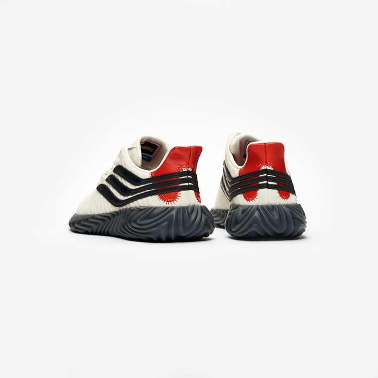 adidas Originals Sobakov - 2