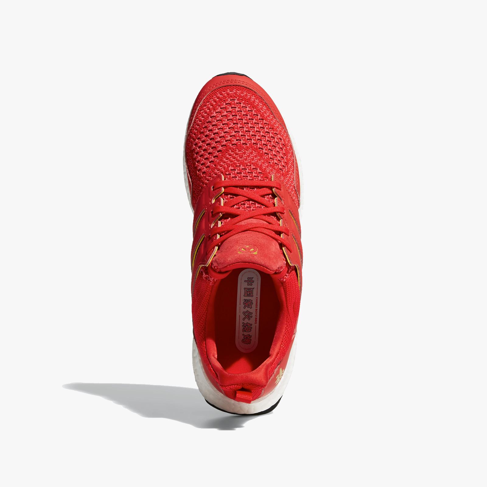 adidas UltraBOOST Eddie Huang CNY