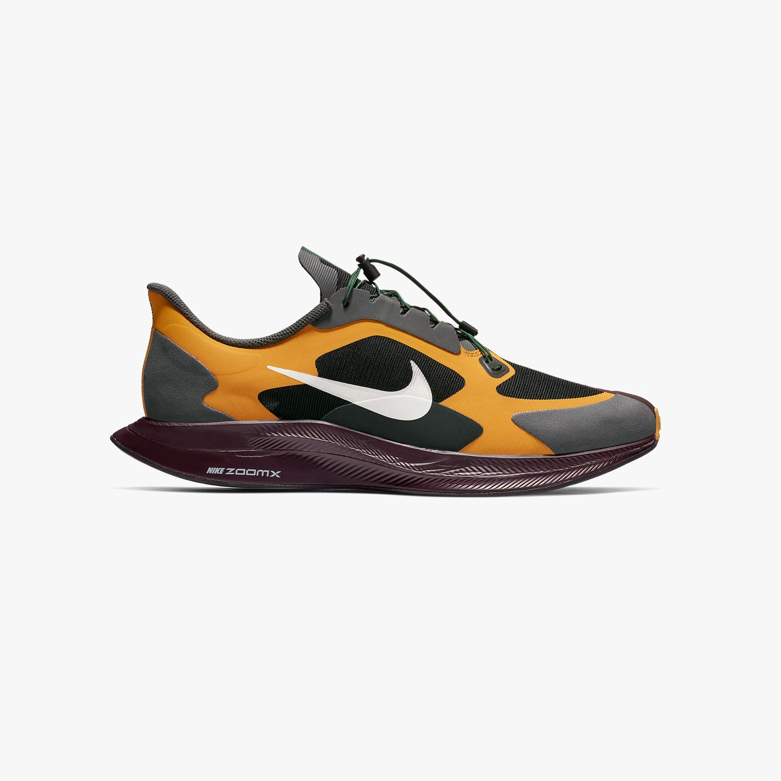 afdee597f238b Nike Zoom Pegasus 35 Turbo x Gyakusou - Bq0579-700 - Sneakersnstuff ...