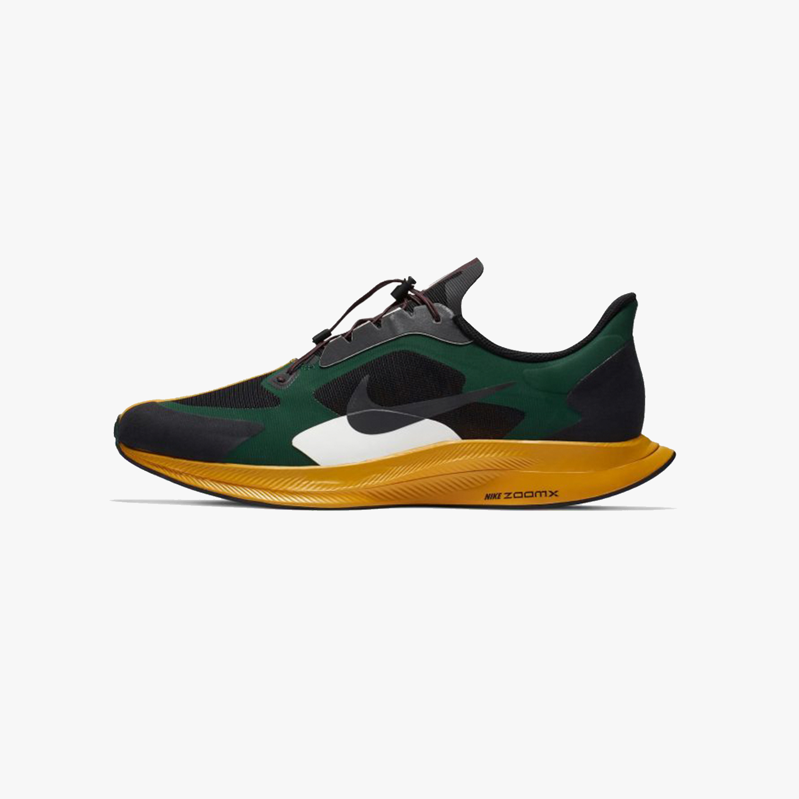 separation shoes 7fc30 f4989 ... NikeLab Zoom Pegasus 35 Turbo x Gyakusou ...