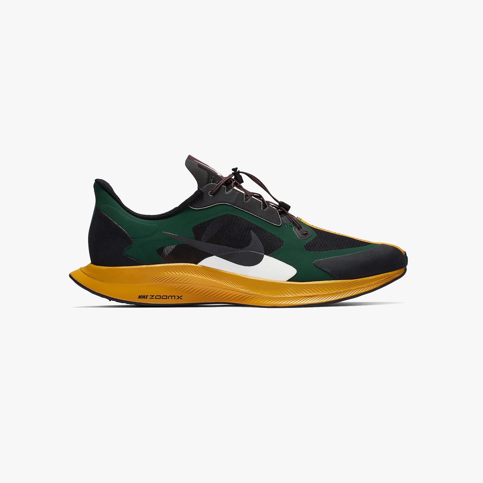 76c14d6a6fe2c Nike Zoom Pegasus 35 Turbo x Gyakusou - Bq0579-300 - Sneakersnstuff ...
