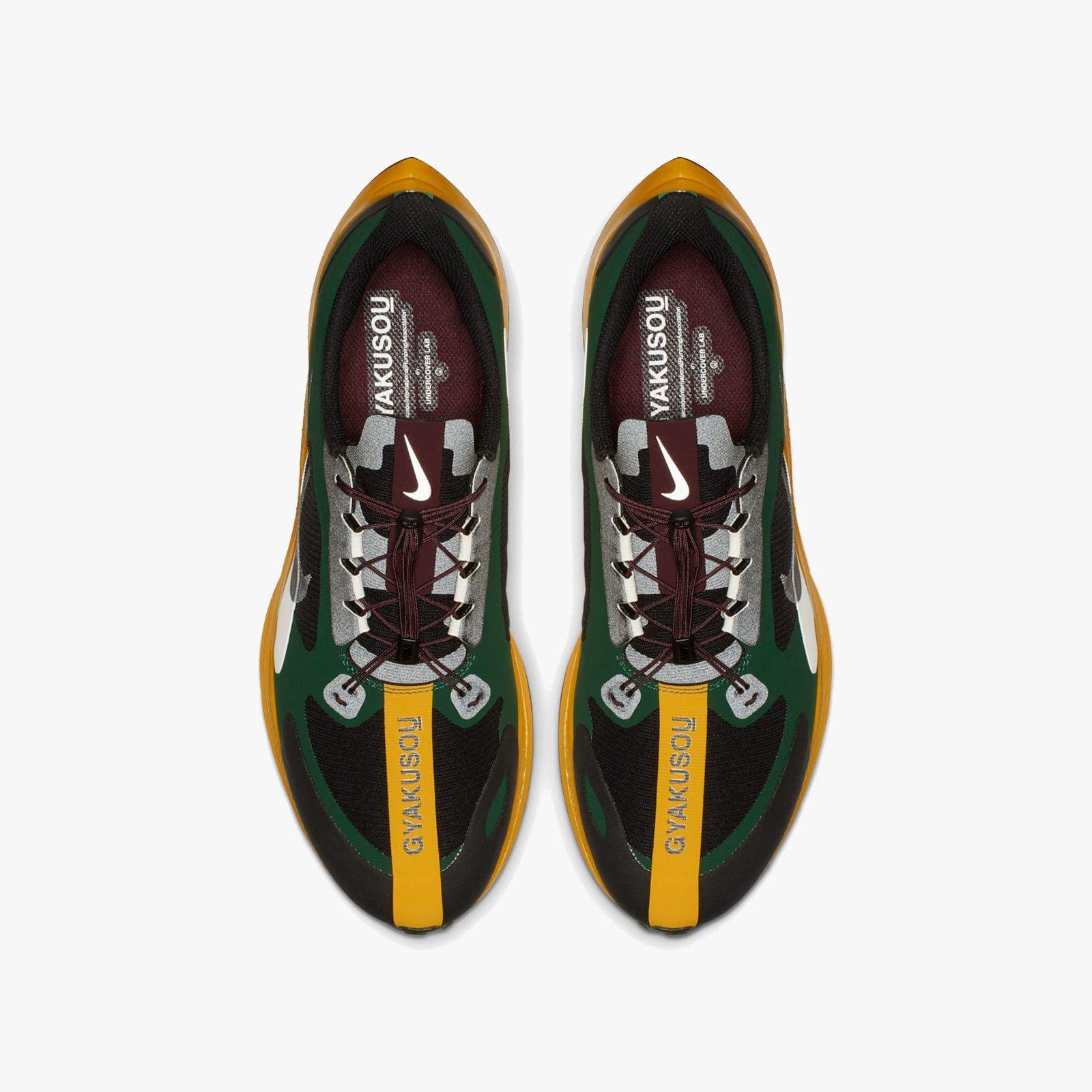 67f8b798e5569 Nike Zoom Pegasus 35 Turbo x Gyakusou - Bq0579-300 - Sneakersnstuff ...