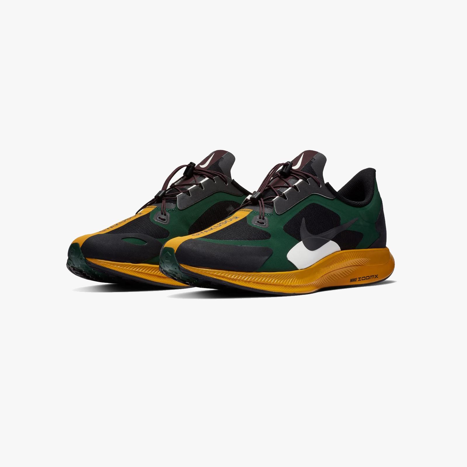 9d26ae9cef59 Nike Zoom Pegasus 35 Turbo x Gyakusou - Bq0579-300 - Sneakersnstuff ...