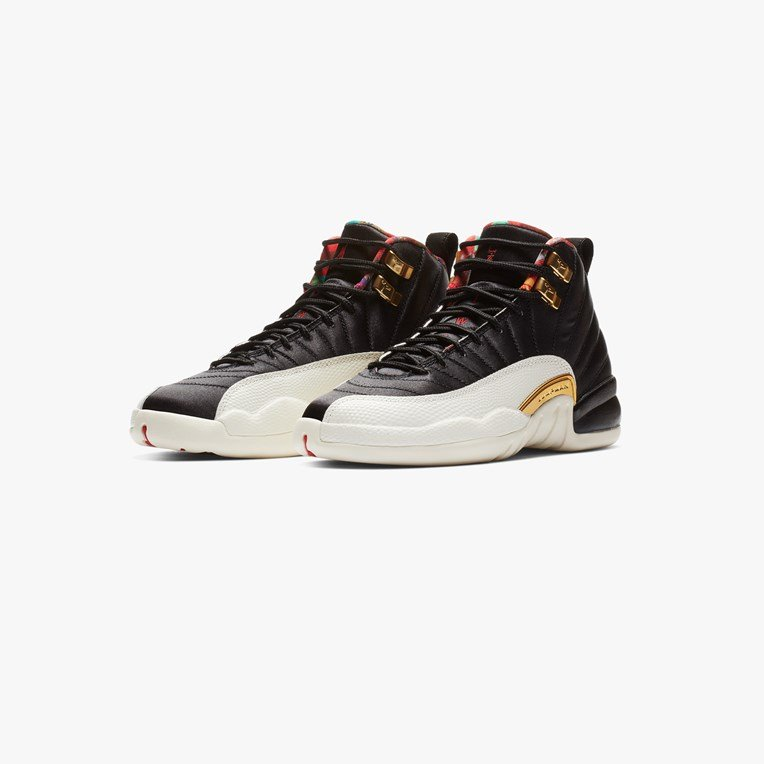Jordan Brand Air Jordan 12 Retro CNY (GS) - 2