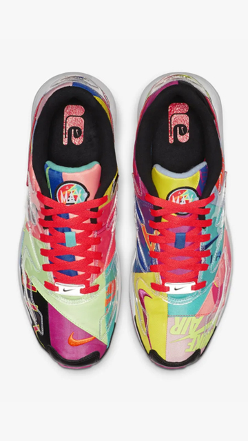 best service 8897a 8d49a Nike Air Max2 Light QS x atmos