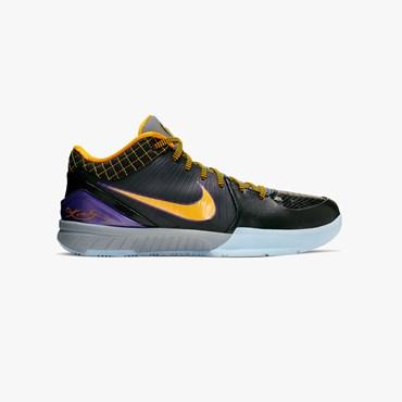 online store 3ff0f 3ceae Nike Basketball - Sneakersnstuff | sneakers & streetwear på nätet ...