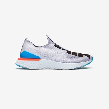 Epic Phantom React