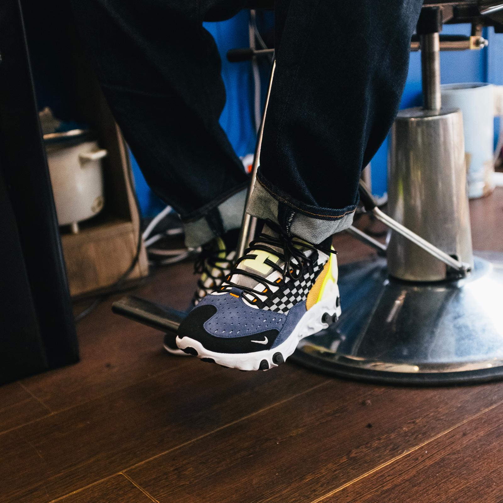 Nike React Sertu - At5301-002 - SNS | sneakers & streetwear en ...