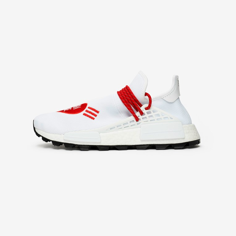 adidas by Pharrell Williams NMD Hu Human Made - 4