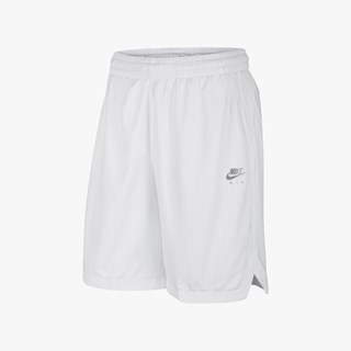 Nike Sportswear Am Mesh Short x Kim Jones