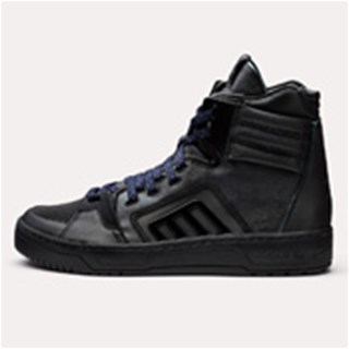 adidas BMX Cycling Sneaker - 110459 - SNS | sneakers ...