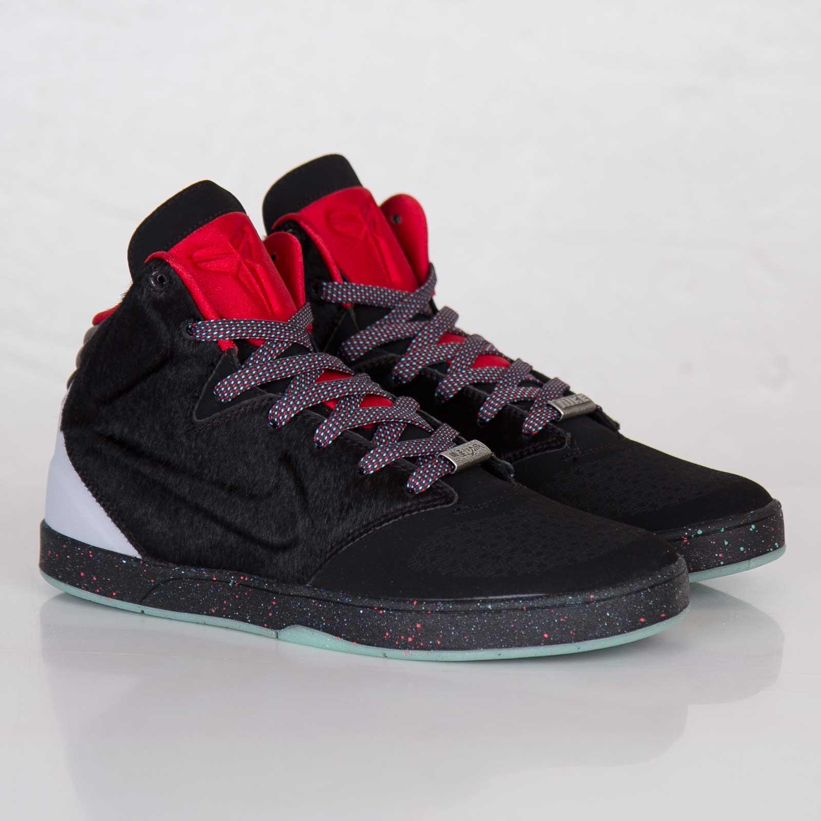 d3119964dfc Nike Kobe 9 NSW Lifestyle YOH QS - 647594-001 - Sneakersnstuff ...