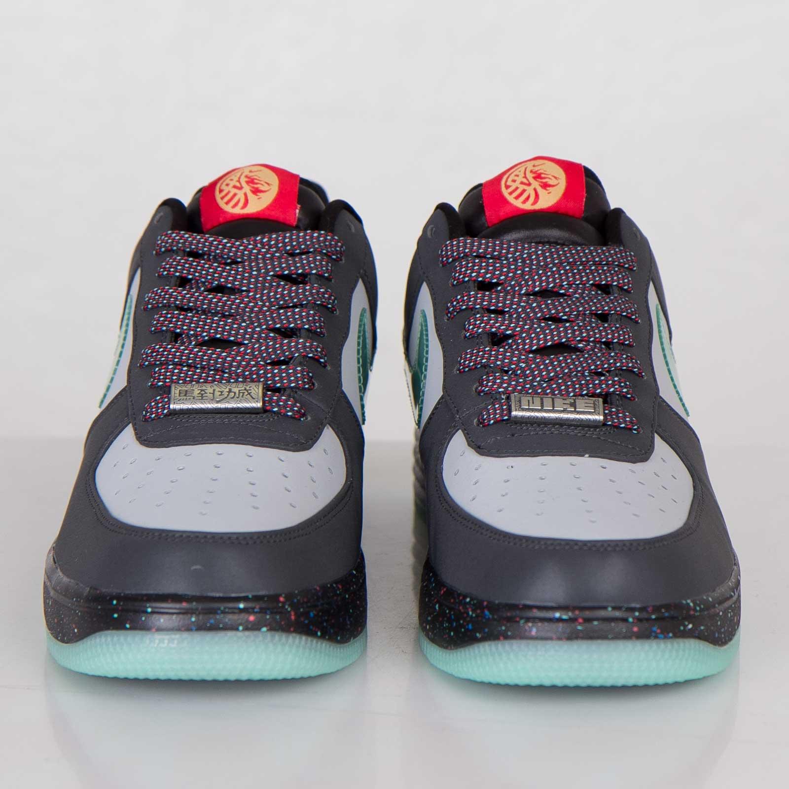 Nike Lunar Force 1 YOH QS - 647595-001 - Sneakersnstuff  73c47e0d92d7