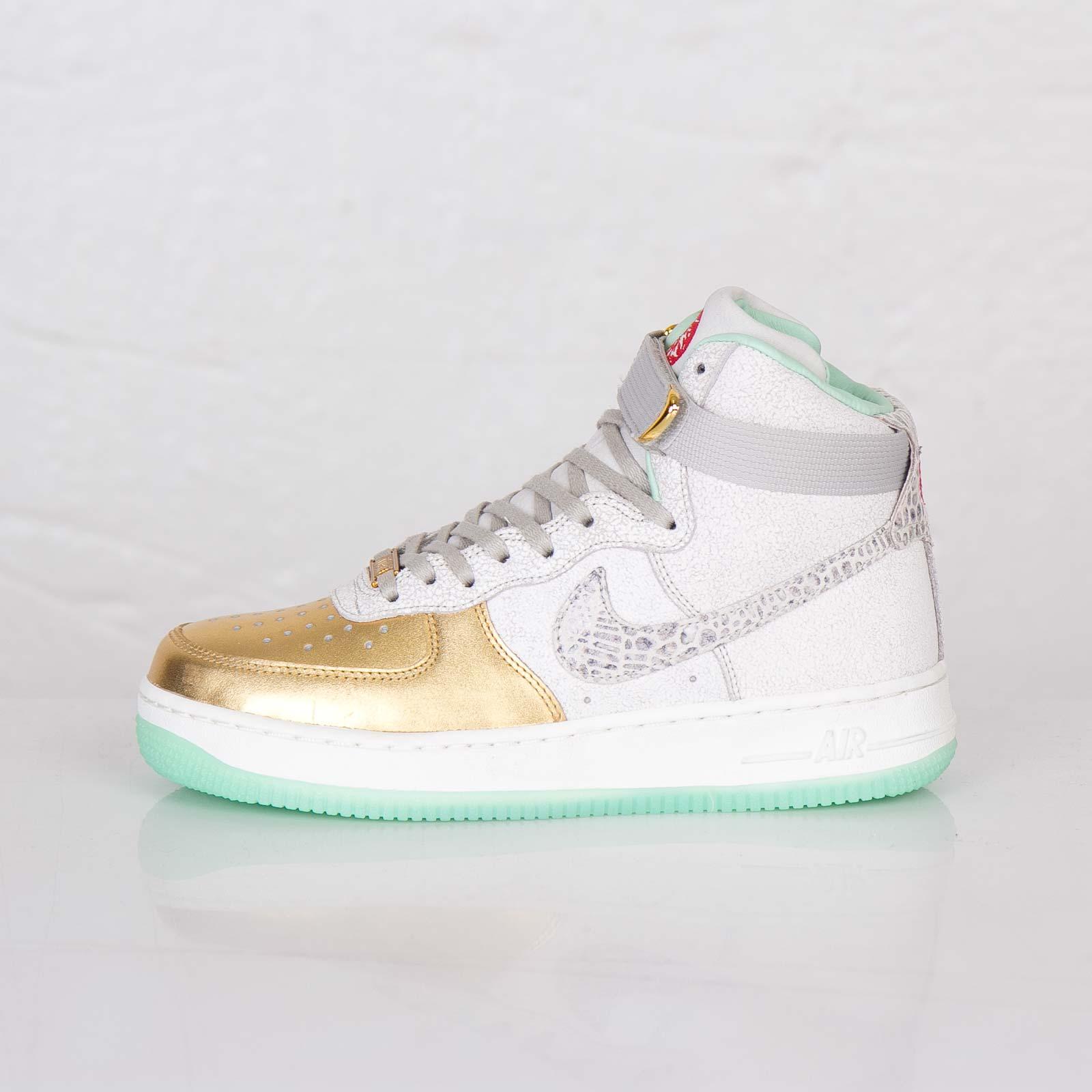Wmns 649456 Nike 1 001 Force Air QS Hi Yoth CxderBo
