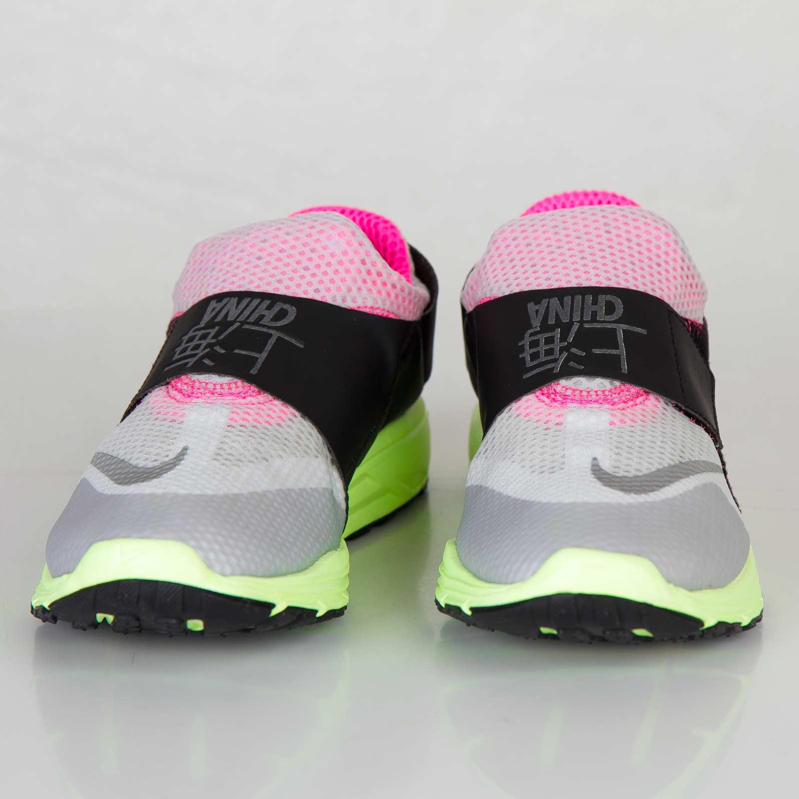 dd7f8bc9987cb Nike Lunarfly 306 City QS - 667639-001 - Sneakersnstuff