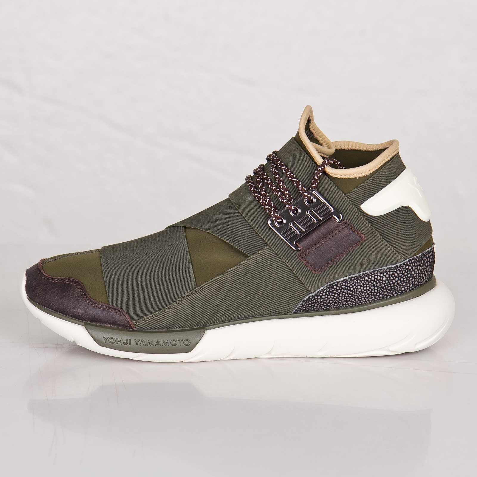 6e21a48e1017 adidas Y-3 Qasa High - M21249 - Sneakersnstuff